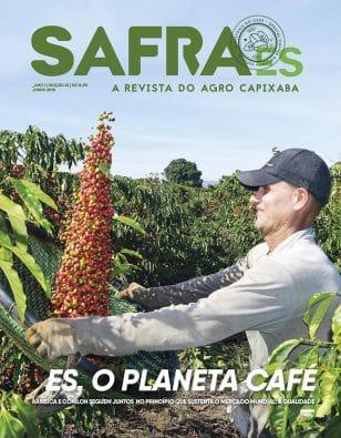 ES, o planeta café